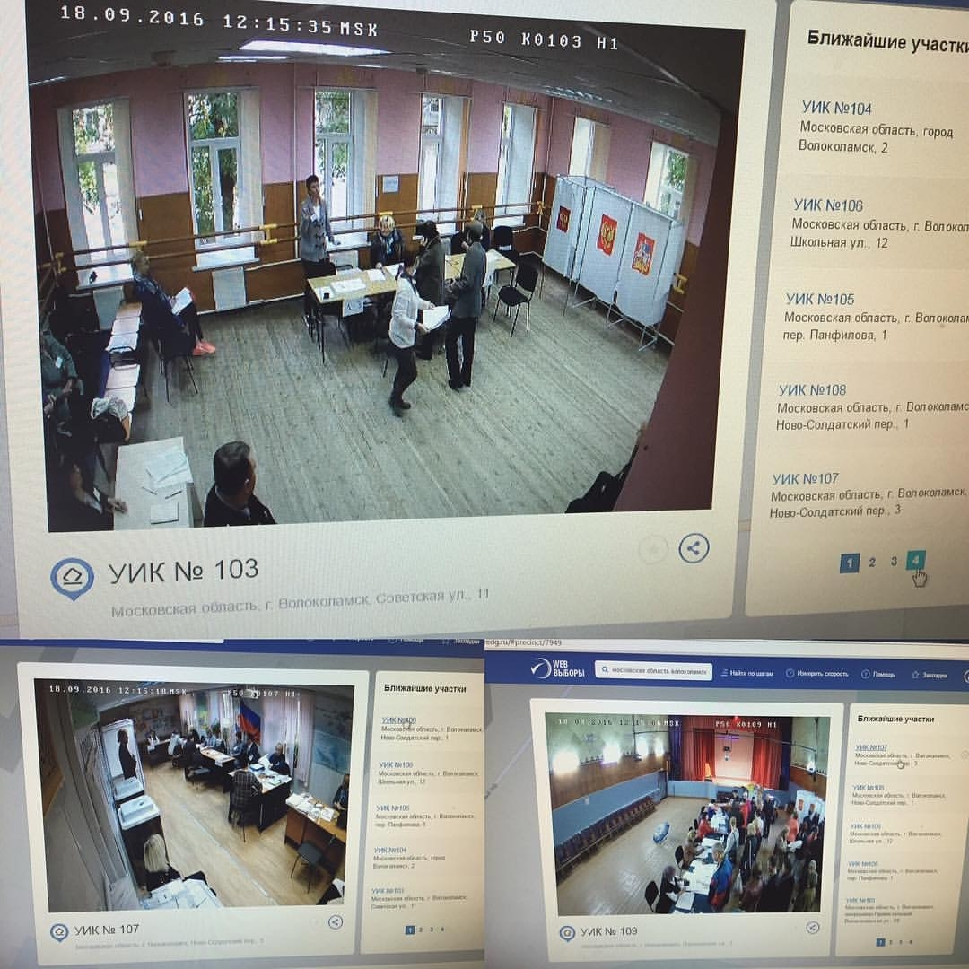 monitoring-xoda-golosovaniya-na-izbiratelnyx-uchastkax-volokolamskogo-rajona-18-09-2016-na-sajte-vebvybory