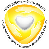 Волоколамский центр социального обслуживания